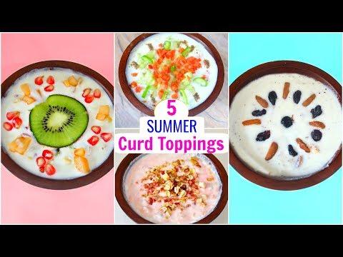 5-अलग-तरीके-से-बनायें-curd/dahi-को-एकदम-मज़ेदार-|-summer-recipes-|-cookwithnisha