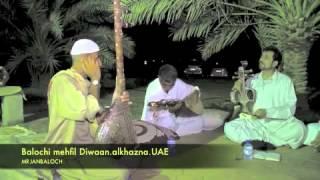 Download Lagu Balochi Diwaan.Khazna.uae.8 MP3