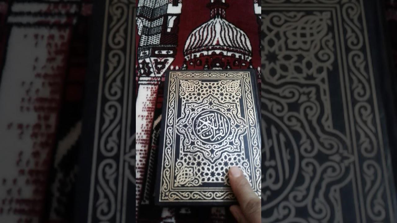 رفيه علي للاستخاره بالمصحف الكريم للبنات العازبات وحسب النيه
