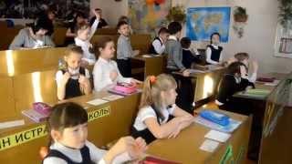 фрагменты открытого урока английского языка в 1 классе(видео школьной жизни., 2014-03-26T01:47:40.000Z)