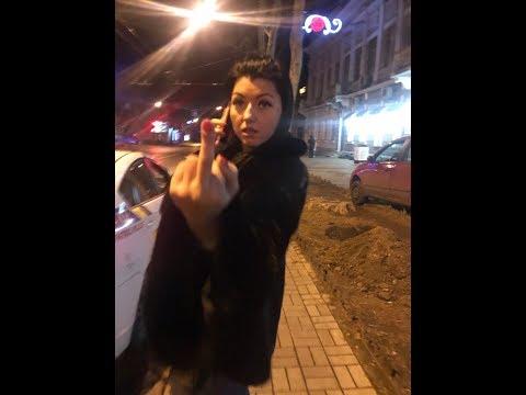 Пьяная сучка на улице видео