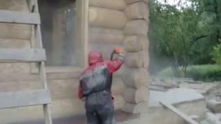 Пескоструй -СРУБ ДОМА ,кварцевым песком !!!(пескоструй ,пескоструйка ,чистка дерева ,кварцевый песок ,сруб дома , очистка дерева ,, 2016-02-07T17:48:09.000Z)