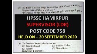 HPSSC HAMIRPUR SUPERVISOR (LDR) POST CODE 758 SOLVED QUESTION PAPER