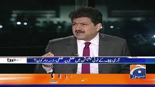 Capital Talk   Hamid Mir   27th November 2019