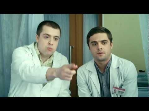 Интерны - Быков в коме!