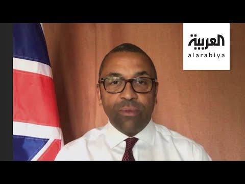 وزير بريطاني يتحدث عن آلية التعاون مع السعودية في الحرب ضد كورونا  - نشر قبل 5 ساعة
