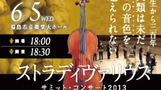 【開催日時】 2013年6月5日(水)開場18:00 開演18:30 【場所】 福島市...