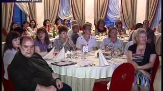 видео Отель Понтос Плаза Ессентуки