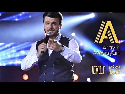 Arayik Avetisyan - Du es (2018)