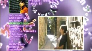 ZARD/坂井泉さんの軌跡1997~2001