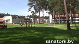 Санаторий Энергетик - территория, Санатории Беларуси
