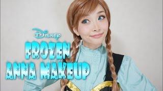 Disney's Frozen Anna Makeup Tutorial / アナと雪の女王 アナ風メイク☆Halloween Makeup☆ Thumbnail