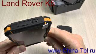 Land Rover K5. New Rugged smartphone