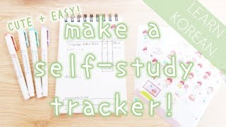 How To Learn Korean   My Self-Study Tracker for Learning Korean