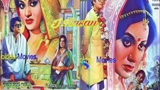 valobasa chai amer kache tai ( ভালোবাসা চাই আমার কাছে তাই)শিল্পি-সৈয়দ আব্দুল হাদী/সাবিনা ইয়াসমিন