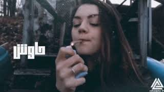 ريمكس مصري - حب بالفلوس كلو بالفلوس بطيء
