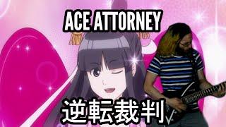 Gyakuten Saiban OP2: Jinsei Wa Subarashii    逆転裁判その真実異議あり OPテーマ【人生は素晴らしい】