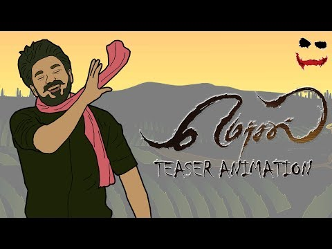 Mersal (மெர்சல்) Official Teaser In Animation | Thalapathy Vijay | Mersal Animated Trailer