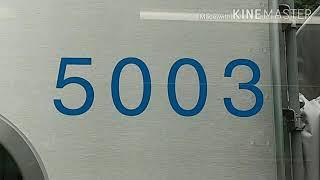 小田急5000形の甲種輸送を見てきた