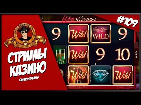 Играть в вулкан на смартфоне Малояз загрузить Приложение казино вулкан Усть-Кут download