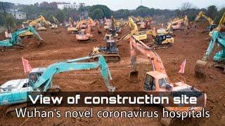 Live: View of construction site of Wuhan's novel coronavirus hospitals武汉火神山、雷神山医院施工现场
