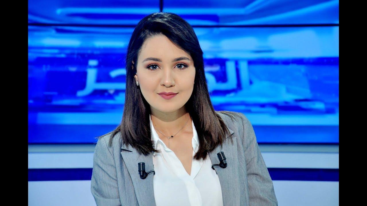 موجز أخبار الساعة 14:00 ليوم السبت 16 جوان 2018 - قناة نسمة