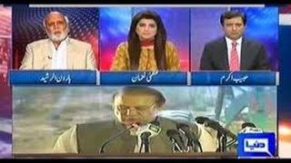 Khaber Ye Hai 10 September 2016 - Dr Tahir ul Qadri Leaves Imran Khan on March Issue