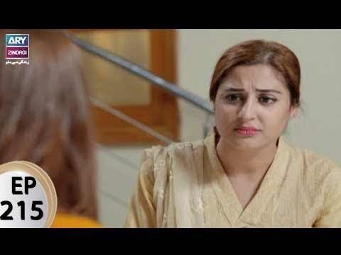 Haal E Dil - Ep 215 - ARY Zindagi Drama