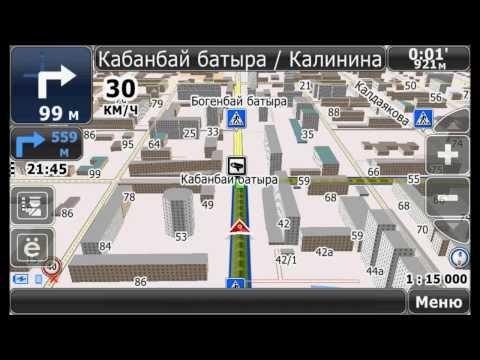 CityGuide 7.7 SpeedCam