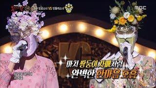 [King of masked singer] 복면가왕 - 'cherry blossoms girl' VS 'dandelion girl' 1round - 200% 20180415