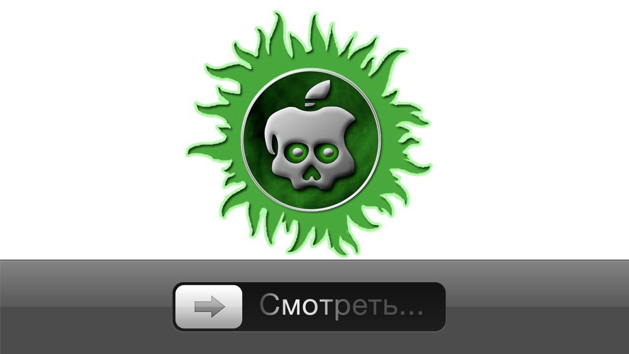 download absinthe ios 6 mac