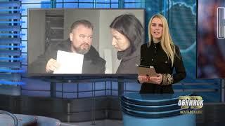 Новости Обнинска 20.11.2017.