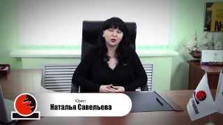 Споры о наследстве. Оформление наследства в Самаре и Тольятти.(, 2014-05-04T18:03:40.000Z)