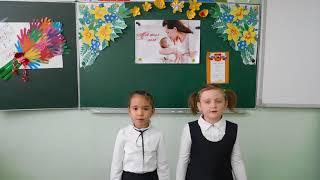Песня МАМА в исполнении Алины и Елизаветы.