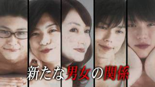 Friday Break『シマシマ』SPOT(特報ver.) 公式ホームページ http://ww...