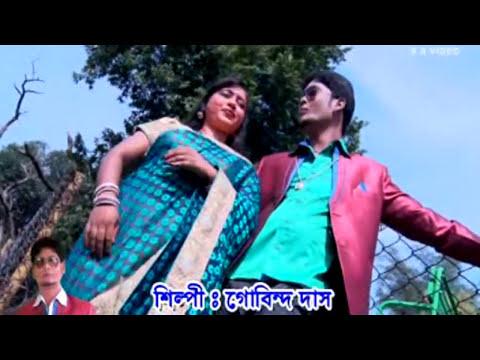 Bengali Purulia Video Song 2016 - Abhiman...