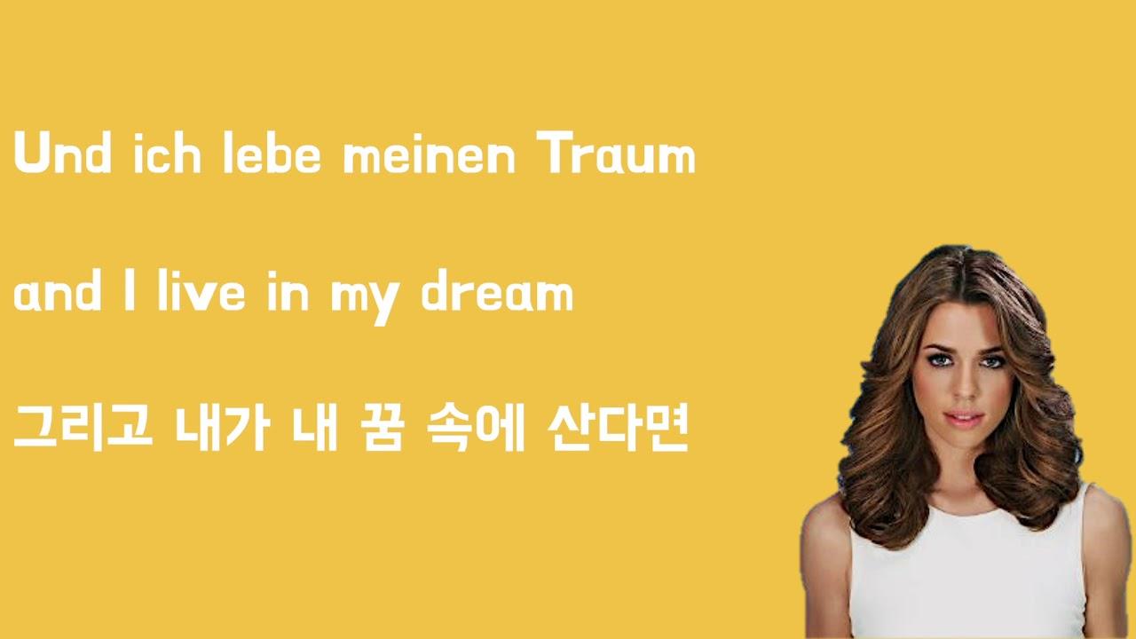 Wolkenfrei - Wolke 7 (German+English+Korean lyrics) - YouTube