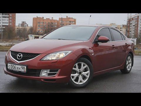 Нашли уникальную машину: двенадцатилетняя Mazda 6 с пробегом 50 тысяч км