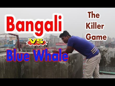 Blue Whale Game | (SUICIDE GAME) | New Video 2017 | By Bitla BoyZ