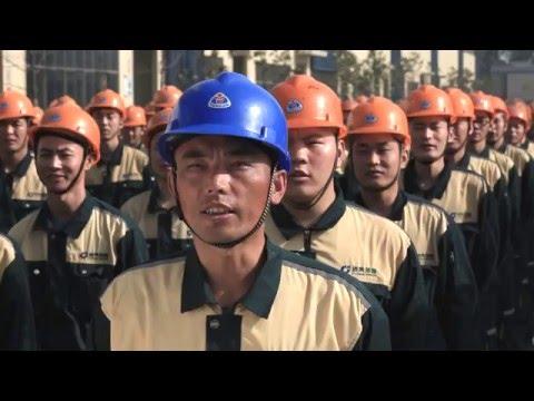 ShanDong TIANYI MACHINERY Company