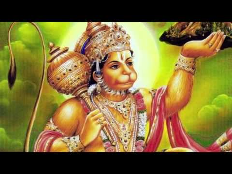 Bajrang Baan - Devotional Song || Shree...