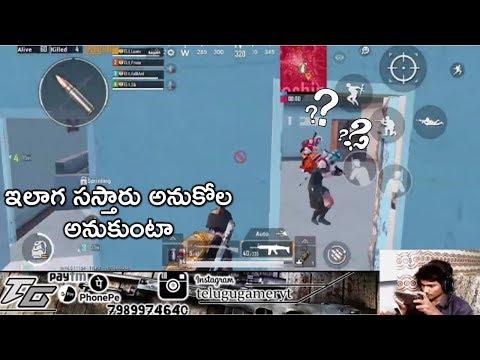 ఇలాగ సస్తారు అనుకోల అనుకుంటా PUBG MOBILE FULL Rush Gameplay Telugu Gamer