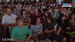 Состоялось августовское совещание педагогических работников региона