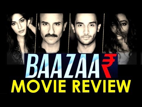 BAZAAR|MOVIE REVIEW|SAIF ALI KHAN, ROHAN MEHRA