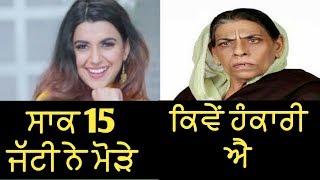 Nimrat Khaira vs Nirmal Rishi | Punjabi song fun | funny video