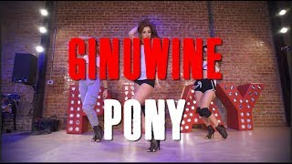 Pony | Ginuwine | Brinn Nicole Choreography | PUMPFIDENCE