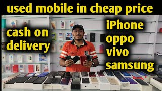 second hand mobile used mobile samsung iphone oppo vivo cash on delivery