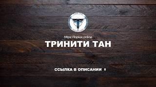 """СноТВОРное """"РАЗОБЛАЧЕНИЕ НАВАЖДЕНИЯ"""""""