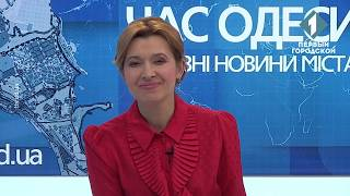 Час Одеси за 25 лютого 2020