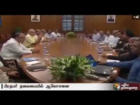 PM Narendra Modi chairs meeting with top ministers on
